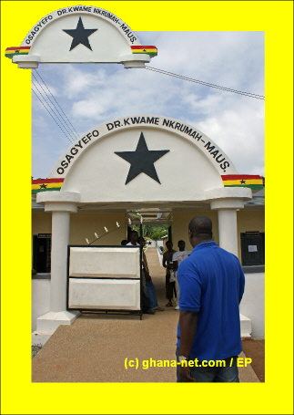 Pictures of the Kwame Nkrumah Museum and Mausoleum at Nkroful 5