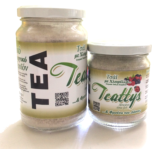 Teatty's | Always Time for | 250gr