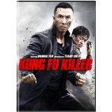 Kung Fu Killer-SD
