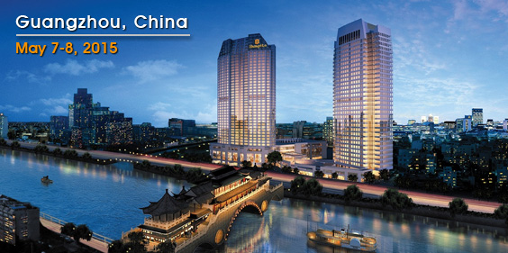 Register for RIEGL LIDAR: Guangzhou 2015!