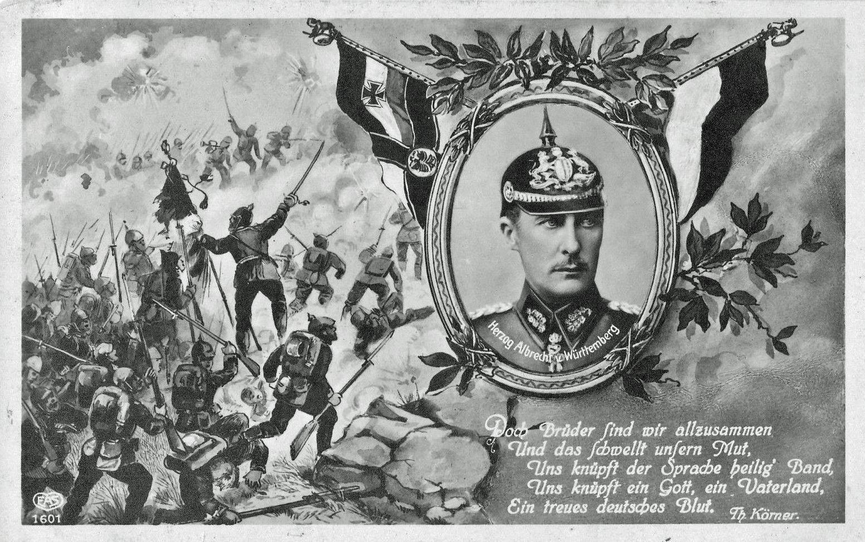 1. WK, Patriotika AK, Erzherzog Albrecht v. Württemberg mit Spruch v. Th. Körner