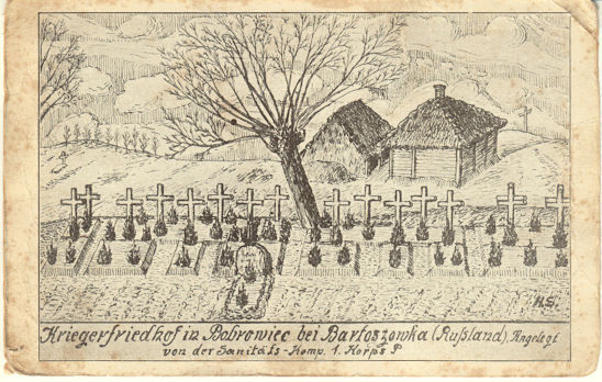 German WWI Feldpost Card. War Cemetery in Bobroniec bei Bartoszonka (Russland)